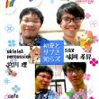 5月18日(金)19日(土)演奏予定