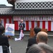 若桜鉄道30周年記念式典