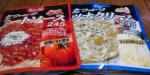 パスタソースはやっぱり…Hachiがおいしい…かなっ