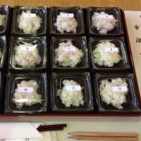 11/3 天栄米食味コンクールの詳報