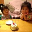 しょうま2歳になりました!