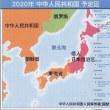 儒教に支配された中国人と韓国人の悲劇