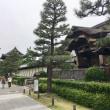 歩いて京都駅まで
