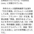 🙌💕【スポニチアネックス】ジェジュン 初のドラマ主題歌、来月放送テレ朝「離婚なふたり」