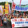 獄中43年 星野さん解放を 9・10 徳島刑務所へ怒りのデモ