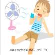 だるい夏バテ体調不良をヨガの片鼻呼吸でスッキリするってホントニ!?