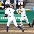 全国高校野球開幕