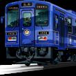 922「昭和」