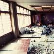 廃墟探訪  2