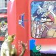 ドラゴンクエスト3 発売30周年