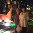五山の送り火バスツアー