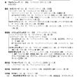 ひだかトレーニングセール2010-No.065(父マヤノトップガン)