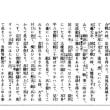 菅沼定政=土岐定政
