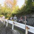 17 白鳥山・松子山(453・524m:東広島市)縦走登山  下山完了で一応解散に