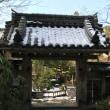神戸京都冬の旅 3日目