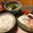 11/23 夕食