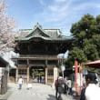 パンダから亀を経て寅へ(東京見物その3)
