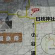 地図クびわ検【1649】号