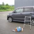 ワゴンR洗車
