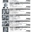 北欧からの超熱波・・・藤岡のシベリウス&華音のグリーグ(関西フィルハーモニー管弦楽団 第287回 定期演奏会)
