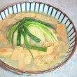 ベトナム風筍スープ(Canh Mang)