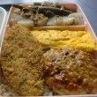 根菜の土佐煮弁当/ギリシャに美味い物あった!