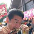 高円寺阿波踊り!