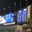 2018年 オリックス 審判誤審でソフトバンクに負ける(ほっと神戸)