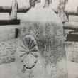 東京 樺太国境画定標石 - 日本が陸上に国境を置いていた証
