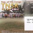 近着QSL(紙)TN5R 7MHz/SSB