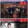 ライブ情報 10〜11月