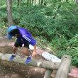 外山森林公園