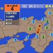 6/19 大阪北部で震度4