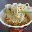本日のランチ(カップ麺シリーズ3)