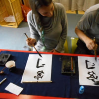 9月の日記25 日本文化交流