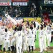 日本シリーズはホークスが優勝