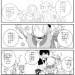 師弟物語16