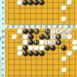 囲碁死活454官子譜