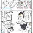 ぽくぽく(25)