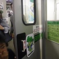 ●11日は分会レクで静岡まで「わさび工場見学」・・(о´∀`о)