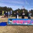 小松菜マラソン 葛西臨海公園