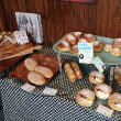 「panam (パンナム )」〜伊賀市の住宅街に佇む材料に拘った美味しいパン屋さん🍞