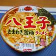 日清麺NIPPON 八王子たまねぎ醤油ラーメン。