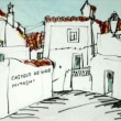 1652.カステロ・デ・ヴィデの町角