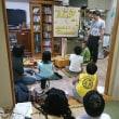6月18日子供教室の風景