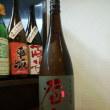 関東地方の日本酒 其の43