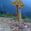 後立山連峰縦走パート3