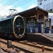 khodaa bloom Rail 700とジョシスワゴンで京都西陣界隈