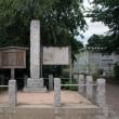 イイナパーク川口・赤山城跡の旅
