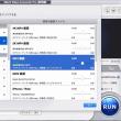 MacX Video Converter Pro最新版|4K・2K出力、H.265/HEVC対応、爆速で動画を変換できる